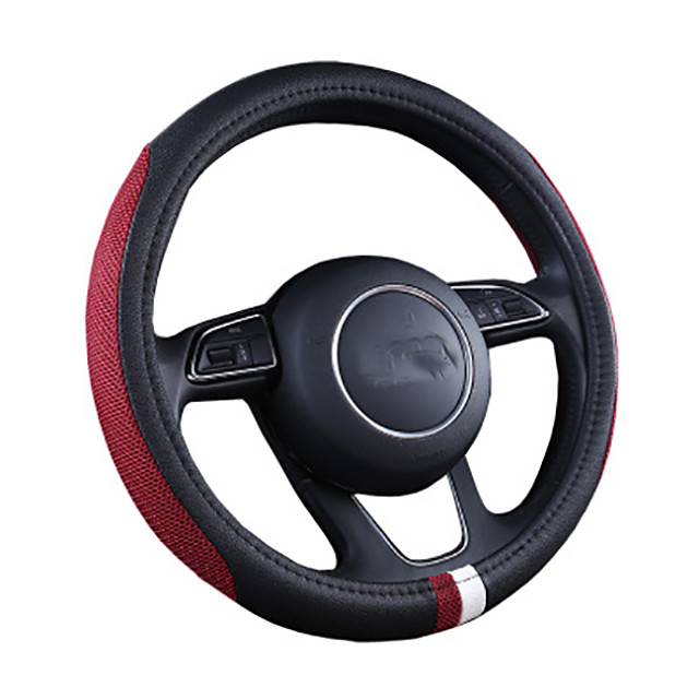 New non-slip car cover four seasons universal wear-resistant leather O-type breathable car steering wheel cover