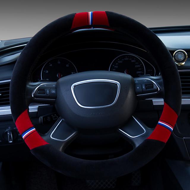Winter car steering wheel set short plush put set men and women general warm anti-slip new imitation wool car set