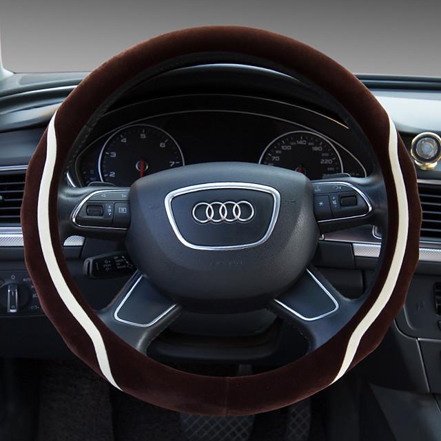 Car steering wheel set short plush winter four seasons universal put set leather hand seam women anti-slip absorb sweat long easy speed