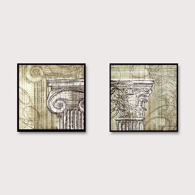 Framed Art Print Framed Set - Abstract Scenic PS Illustration Wall Art