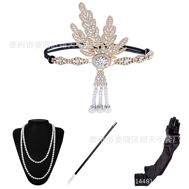 Head Jewelry Necklace Gloves Necklace Outfits Retro Vintage 1920s The Great Gatsby Alloy For The Great Gatsby Cosplay Halloween Carnival Women's Costume Jewelry Fashion Jewelry / Headwear / Headwear