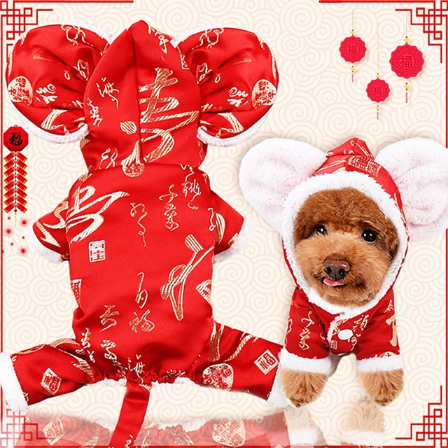 Dog Cat Jumpsuit Winter Dog Clothes Red Costume Husky Labrador Golden Retriever Flannel Fabric Geometric Christmas Reindeer Casual / Daily Simple Style XS S M L XL XXL
