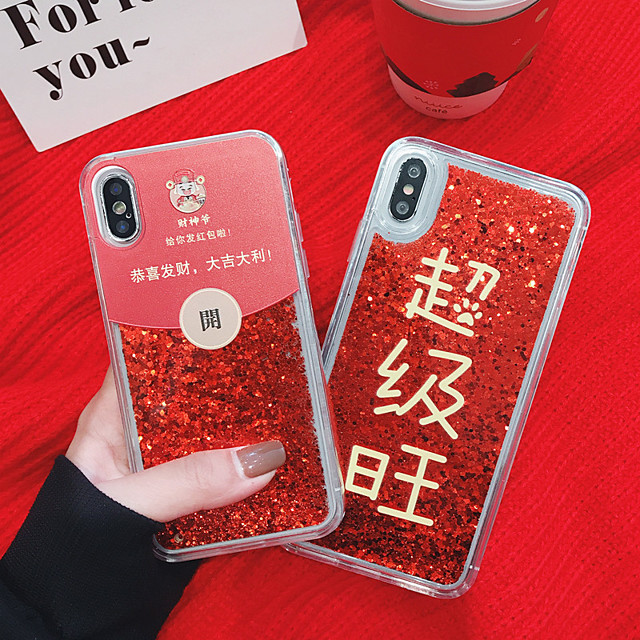Case For Apple iPhone 11 / iPhone 11 Pro / iPhone 11 Pro Max Shockproof / Flowing Liquid / Pattern Back Cover Word / Phrase / Solid Colored PC