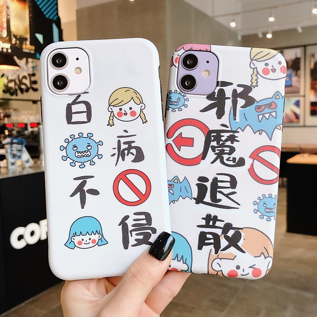 Case For Apple iPhone 11 / iPhone 11 Pro / iPhone 11 Pro Max Shockproof / IMD / Ultra-thin Back Cover Word / Phrase / Cartoon PC