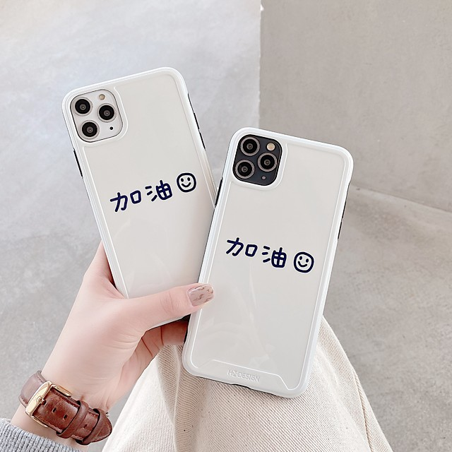 Case For Apple iPhone 11 / iPhone 11 Pro / iPhone 11 Pro Max Shockproof Back Cover Word / Phrase TPU