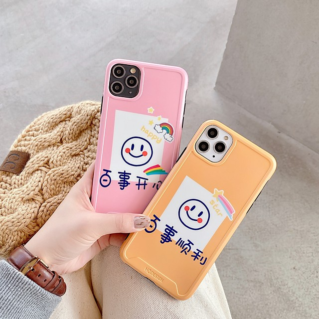 Case For Apple iPhone 11 / iPhone 11 Pro / iPhone 11 Pro Max Shockproof / Ultra-thin / Frosted Back Cover Word / Phrase / Cartoon PC