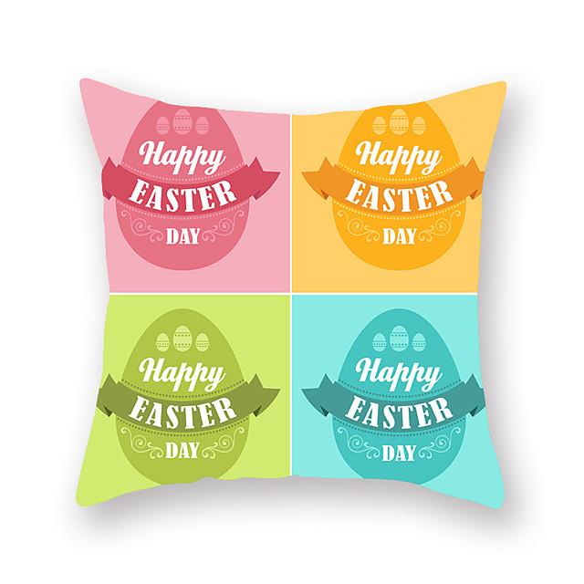 Easter Cartoon Rabbit Pillow Case Digital Print Sofa cushion pillow case