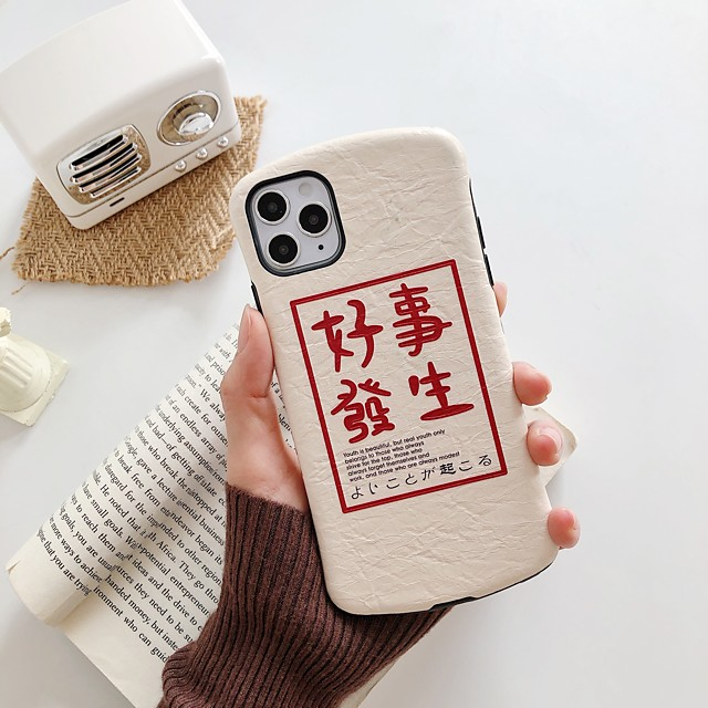 Case For Apple iPhone 11 / iPhone 11 Pro / iPhone 11 Pro Max Shockproof / Ultra-thin / Pattern Back Cover Word / Phrase PC