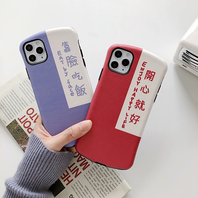 Case For Apple iPhone 11 / iPhone 11 Pro / iPhone 11 Pro Max Shockproof / Ultra-thin / Pattern Back Cover Word / Phrase / Solid Colored PC