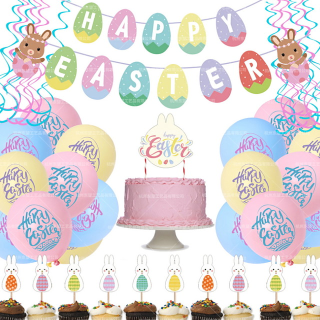 1 set of Easter bunny pull flags 18 12-inch Easter printed balloons (6 pink 6 blue 6 yellow) 1 set of 24pcs rabbit cake cards 1 Easter card 6 double helices (3 rose red and 3 blue)