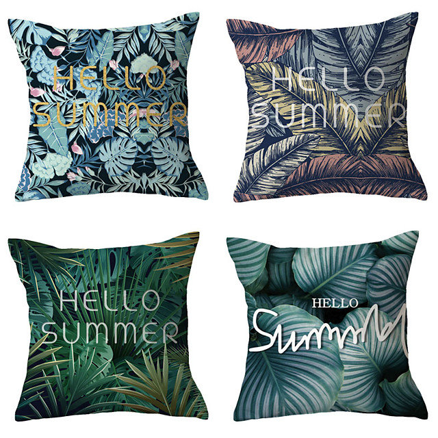 4 pcs Throw Pillow Simple Classic 45*45 cm