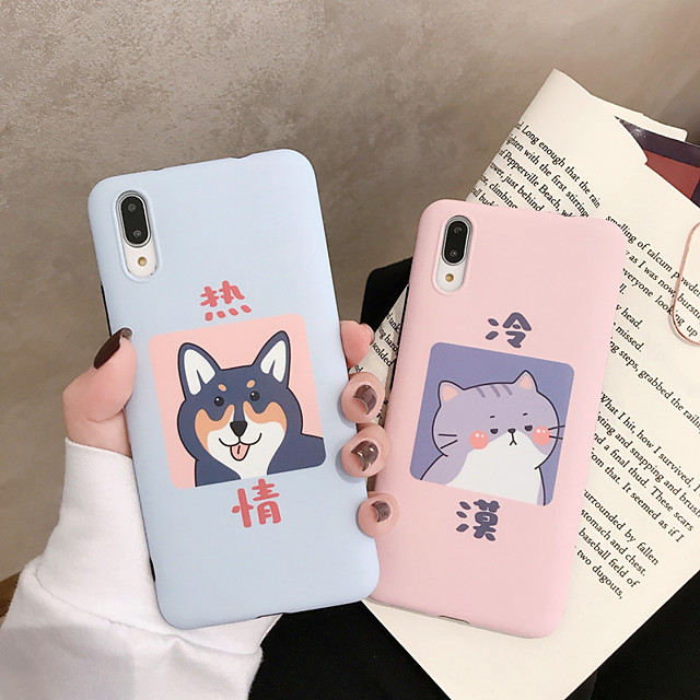 Features100% New with High Quality Material IMD TPU Specification 1 piece Suitable for VIVO X9 X20 X23 X27