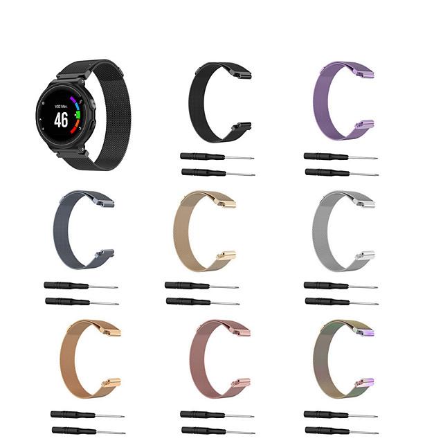 Watch Band for Forerunner 235 / Forerunner 230 / Forerunner 220 Garmin Milanese Loop Stainless Steel Wrist Strap