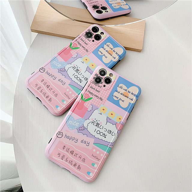 The New Cartoon cute Anti-fall Clouds moon For iphone 7 8 8Plus iphone X xs XR se 2020  MAX 11 pro max Case Cover Phone Case