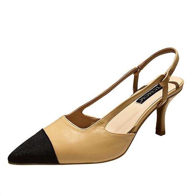 Women's Sandals Stiletto Heel Pointed Toe Daily PU Summer Black / Khaki / Beige