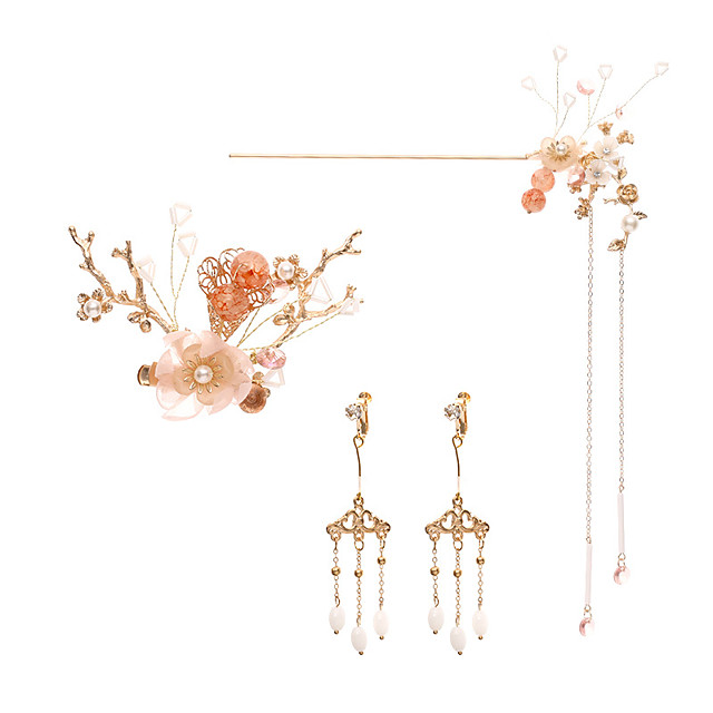 Women's Bridal Jewelry Sets Stylish Earrings Jewelry Gold For Wedding Party 1 set