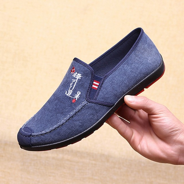 Men's Summer Daily Loafers & Slip-Ons PU Blue / Gray