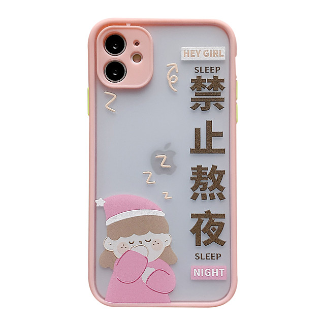Case For iPhone 7 8 7 Plus 8 Plus X XS XR XS Max SE 11 11 Pro 11 Pro Max Pattern Back Cover Word Phrase TPU