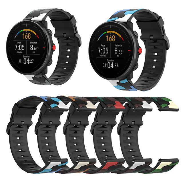 Camouflage Print Silicone Watch Band for Polar Vantage M / Grit X / Ignite Replaceable Bracelet Wrist Strap Wristband
