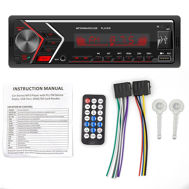 SWM-505 Car Stereo dual bluetooth colorful lights MP3 Player Head Unit Support Audio Copy Classic Automobile Accessaries 12V
