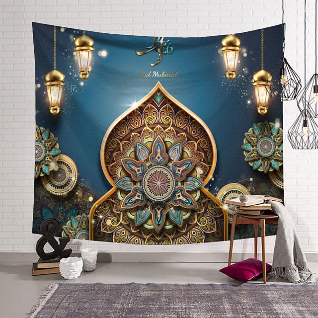 Eid Mubarak Wall Tapestry Islamic Muslim Ramadan Art Decor Blanket Curtain Hanging Home Bedroom Living Room Decoration Oranament Polyester