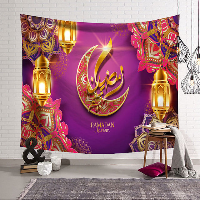 Eid Mubarak Wall Tapestry Islamic Muslim Ramadan Art Decor Blanket Curtain Hanging Home Bedroom Living Room Decoration Oranament Polyester