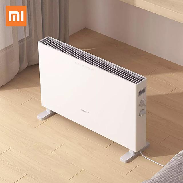 Xiaomi Heater DNQZNB05ZM Aluminium Alloy White