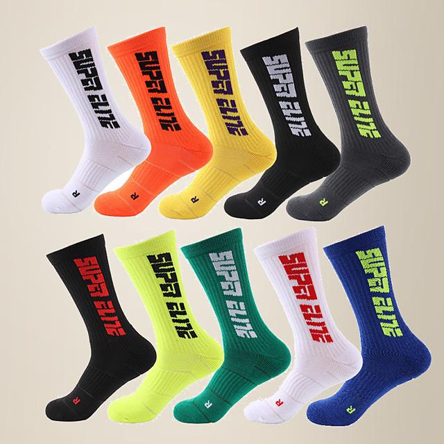 LITB Basic Men's Towel Bottom Basketball Socks Breathable Colorful Neon Anti-slip Sports Calf Sock One-Size EU 39-44 For Male