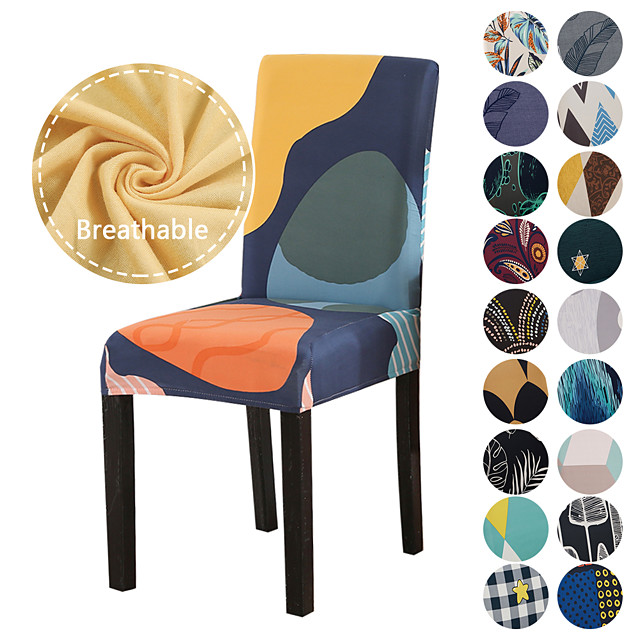 غطاء كرسي متعدد اللون / هندسي / ورد مطبوع بوليستر الأغلفة