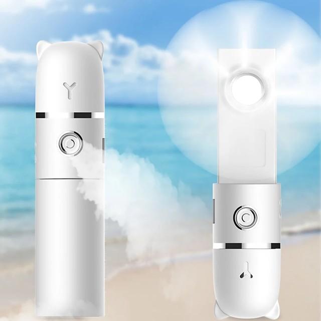 Water Replenishment Instrument Spray Instrument Portable Moisturizing USB Charging Small Fan Multi-function Beauty Instrument