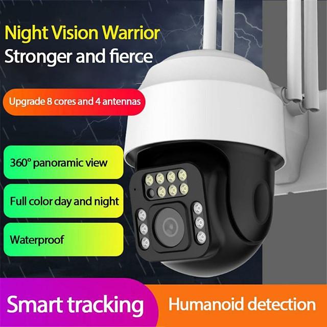 1080P PTZ IP Camera Wifi Outdoor Speed Dome Wireless Wifi Security Camera Pan Tilt 2MP Network CCTV Surveillance
