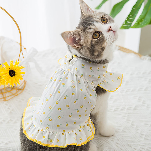 Dog Cat Shirt / T-Shirt Flower Basic Adorable Cute Casual / Daily Dog Clothes Puppy Clothes Dog Outfits Breathable Yellow Costume for Girl and Boy Dog Cotton Fabric XS S M L XL XXL
