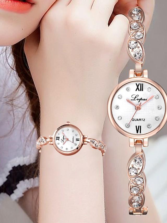 Women's Quartz Watches Fashion Black White Alloy Chinese Quartz Golden+Black Golden+White Silver / Black Casual Watch 30 m 1 pc Analog One Year Battery Life