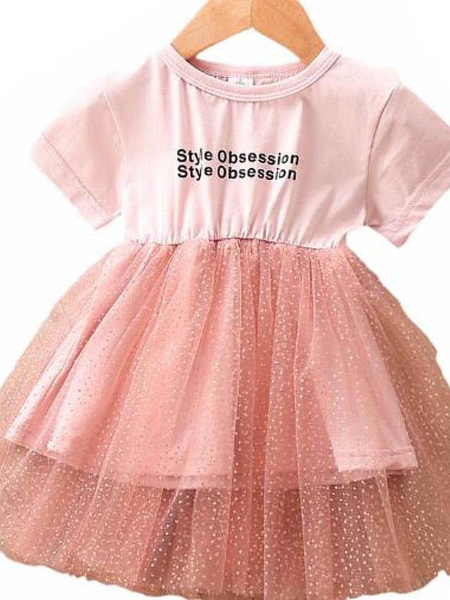 Toddler Girls' Letter Above Knee Dress Blushing Pink