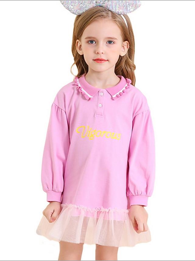 Kids Girls' Color Block Dress Purple