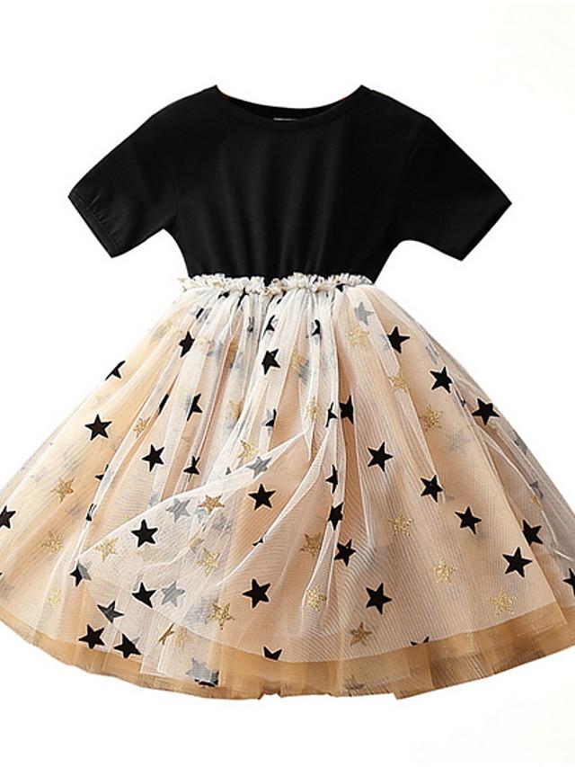 Kids Girls' Color Block Dress Black