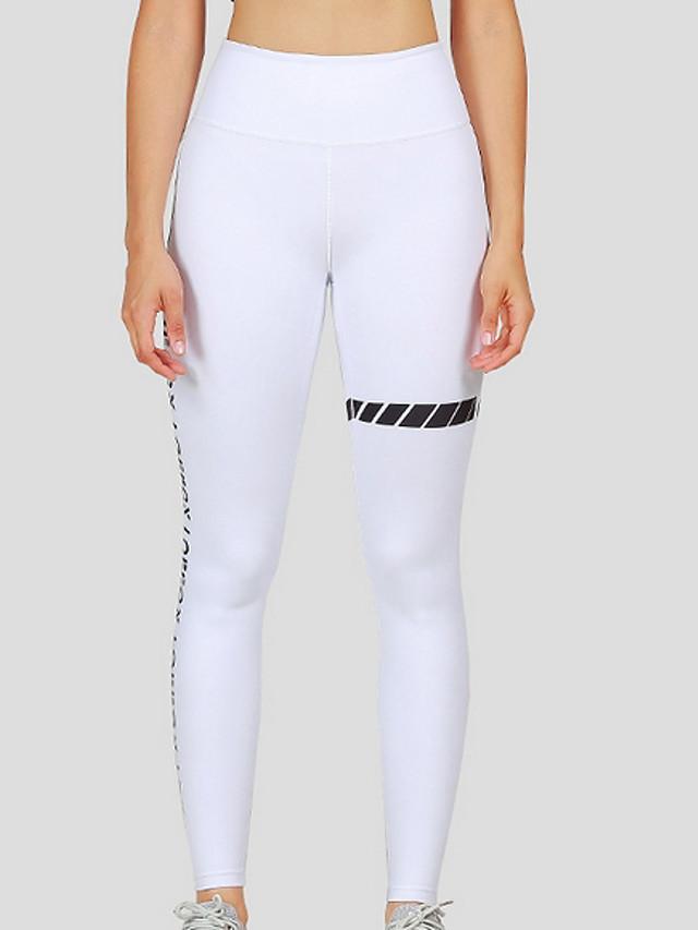 Women's Yoga Basic Legging - Print Mid Waist White XS S M