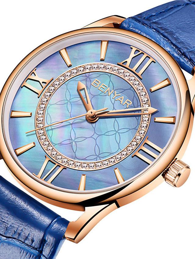 BENYAR Women's Quartz Watches Quartz Modern Style Stylish Casual Water Resistant / Waterproof Genuine Leather Analog - White+Red White+Pink Blue