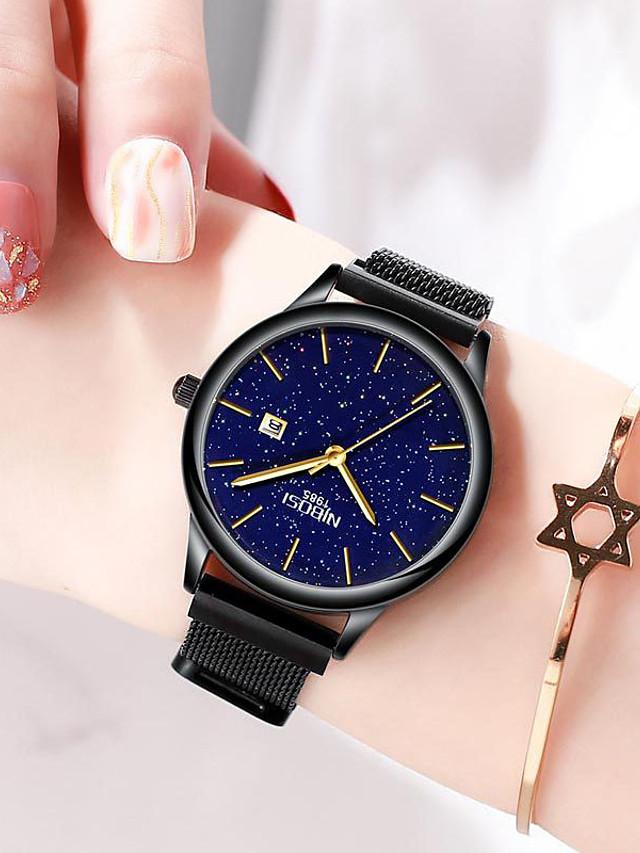 NIBOSI Women's Quartz Watches Quartz Modern Style Stylish Elegant Water Resistant / Waterproof Stainless Steel Analog - Black Gold Silver / Calendar / date / day