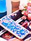 povoljno Maske za mobitele-Θήκη Za Xiaomi Redmi 4X Otporno na trešnju / Šljokice Stražnja maska Šljokice / Cvijet Mekano TPU za Xiaomi Redmi 4X