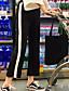 ราคาถูก กางเกงขากว้าง-สำหรับผู้หญิง Sporty / พื้นฐาน หลวม ขากว้าง / กางเกงวอร์ม กางเกง - ลายแถบ Black & White, สลับ สีดำ M L XL