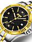 זול שעונים-בגדי ריקוד גברים שעון מכני אוטומטי נמתח לבד מתכת אל חלד עמיד במים זוהר בחושך אנלוגי מינימליסטי - זהב לבן שחור