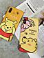 baratos Capinhas para iPhone-Capinha Para Apple iPhone 11 / iPhone 11 Pro / iPhone 11 Pro Max Estampada Capa traseira Desenho Animado TPU
