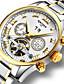Недорогие Механические часы-KINYUED Муж. Часы со скелетом Наручные часы Механические часы С автоподзаводом Кулоны Защита от влаги Аналоговый Черный и золотой Белый / черный Белый + Золотой / Нержавеющая сталь / Японский
