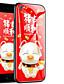 billige iPhone-etuier-Etui Til Apple iPhone XS / iPhone XR / iPhone XS Max Speil / Mønster Bakdeksel Ord / setning Hard Herdet glass