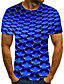 cheap Men's Tees & Tank Tops-Men's Weekend Street chic Plus Size T-shirt - Geometric / 3D / Graphic Pleated / Print Round Neck Blue / Short Sleeve