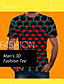 cheap Men's Tees & Tank Tops-Men's Graphic 3D Print T-shirt Street chic Exaggerated Daily Casual Round Neck Purple / Red / Royal Blue / Light Green / Summer / Short Sleeve