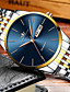 cheap Sport Watches-Men's Sport Watch Quartz Stylish Classic Water Resistant / Waterproof Stainless Steel Black / Silver / Gold Analog - Digital - Black+Gloden White+Golden White+Silver / Calendar / date / day