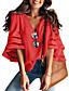 tanie Bluzka-Damskie Bluzka Koszula Solidne kolory Długi rękaw W serek Najfatalniejszy Luźna Podstawowy top Biały Czarny Niebieski