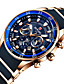 cheap Steel Band Watches-REWARD Men's Steel Band Watches Quartz Modern Style Classic Water Resistant / Waterproof Analog Rose Gold Black / Silver Black / One Year / Stainless Steel / Japanese